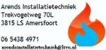 logo van Arends Installatietechniek