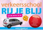 logo van Rij je Blij verkeersopleidingen